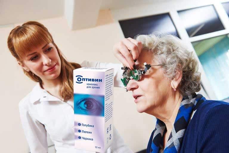 Сетчатки и оболочки глаза патологические изменения