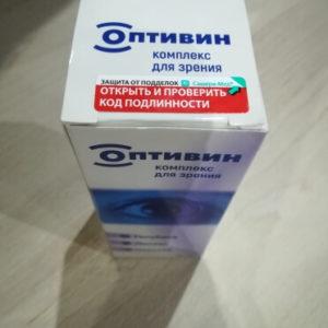 Купить сироп для лечения глаз Оптивин по низкой цене